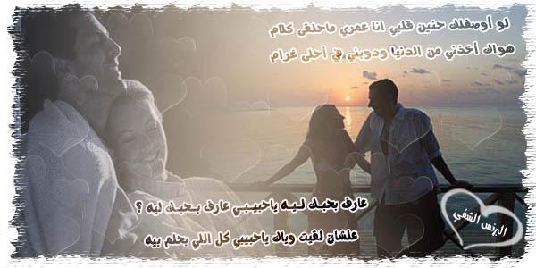 الحب تعبير ليس له حروف 706a9f11