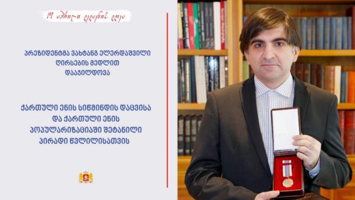 ვახტანგ ელერდაშვილი 5_n13