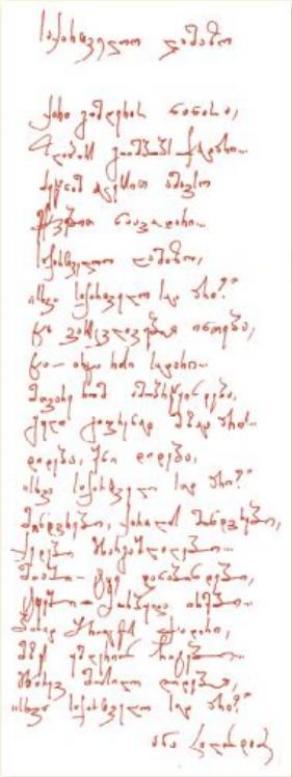ანა კალანდაძე - Page 2 Ana_ka11