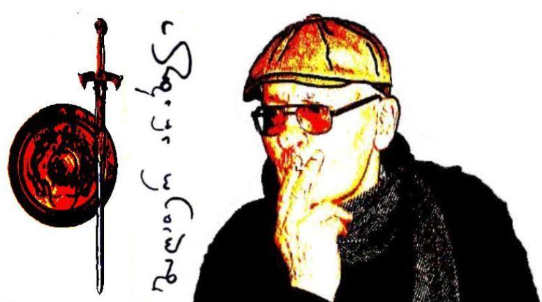 ბაღათერ არაბული B-00010