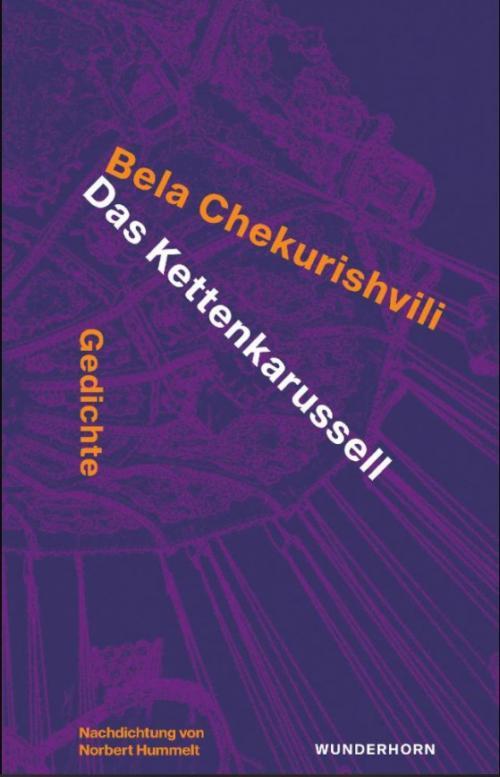 ბელა ჩეკურიშვილი - Page 3 Bela_c10