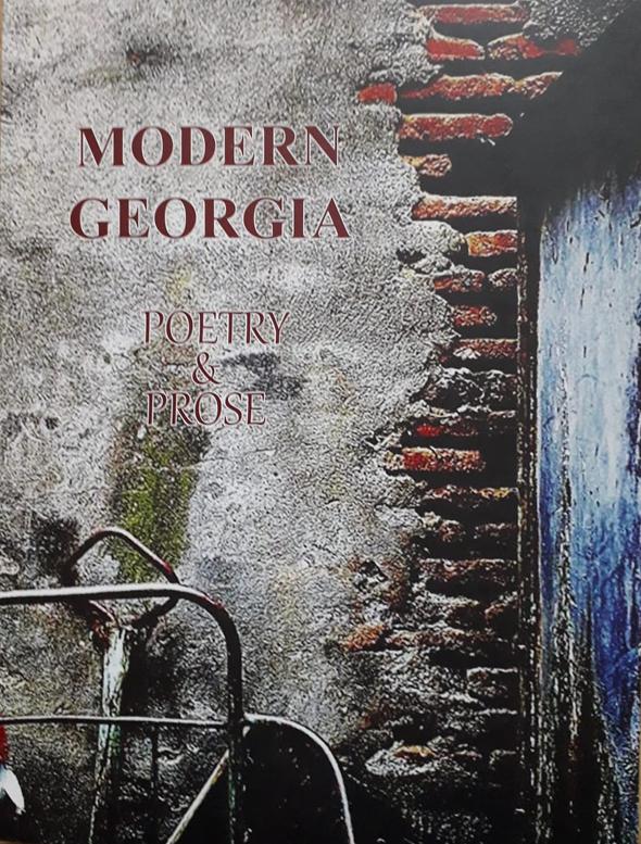 წიგნები და ავტოგრაფები - Page 6 Modern10