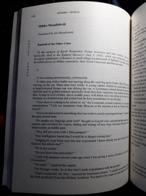 წიგნები და ავტოგრაფები - Page 6 Modern12
