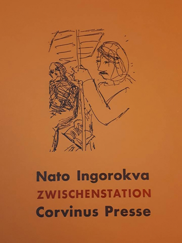 ნატო ინგოროყვა Nato_i15