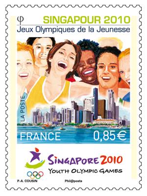 Jeux Olympiques de la Jeunesse - Singapour 2010 - Timbres 11100110