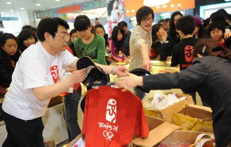 16eme Bourse Mondiale des Collectionneurs Olympiques - Pékin 2010 12377610