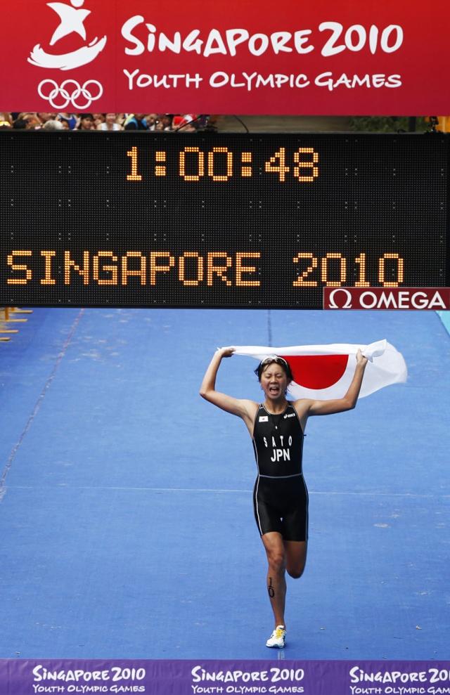 TRIATHLON - Jeux Olympiques de la Jeunesse, Singapour 2010 17188111