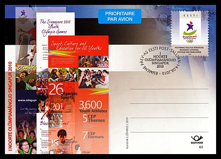 Timbre Estonie - Jeux Olympiques de la Jeunesse Singapour 2010 2010_t10