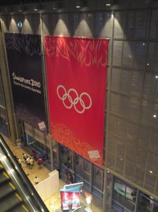 HANDBALL - Jeux Olympiques de la Jeunesse, Singapour 2010 Dsc02111