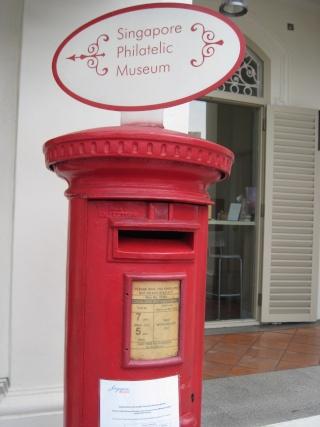 Musée de la Philatélie à Singapour Img_3511