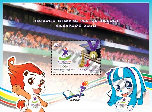 Timbre Roumanie - Jeux Olympiques de la Jeunesse Singapour 2010 Philat13