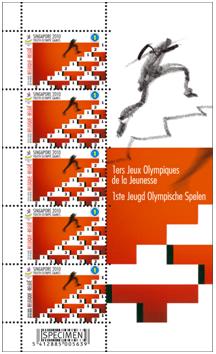 Timbre Belgique - Jeux Olympiques de la Jeunesse Singapour 2010 Tn_14_11
