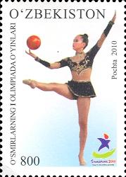 Timbre Ouzbékistan (Gym Rythmique) - Jeux Olympiques de la Jeunesse Singapour 2010 Uz001910