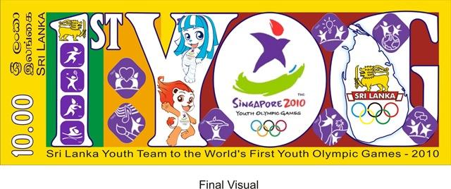 Timbre Sri Lanka - Jeux Olympiques de la Jeunesse Singapour 2010 Yogawf10