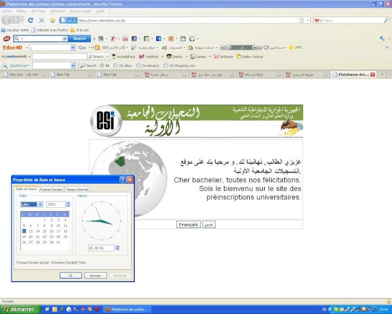 طريقة التسجيل في الجامعة 2010 من الاف الى الياء Eeeee10