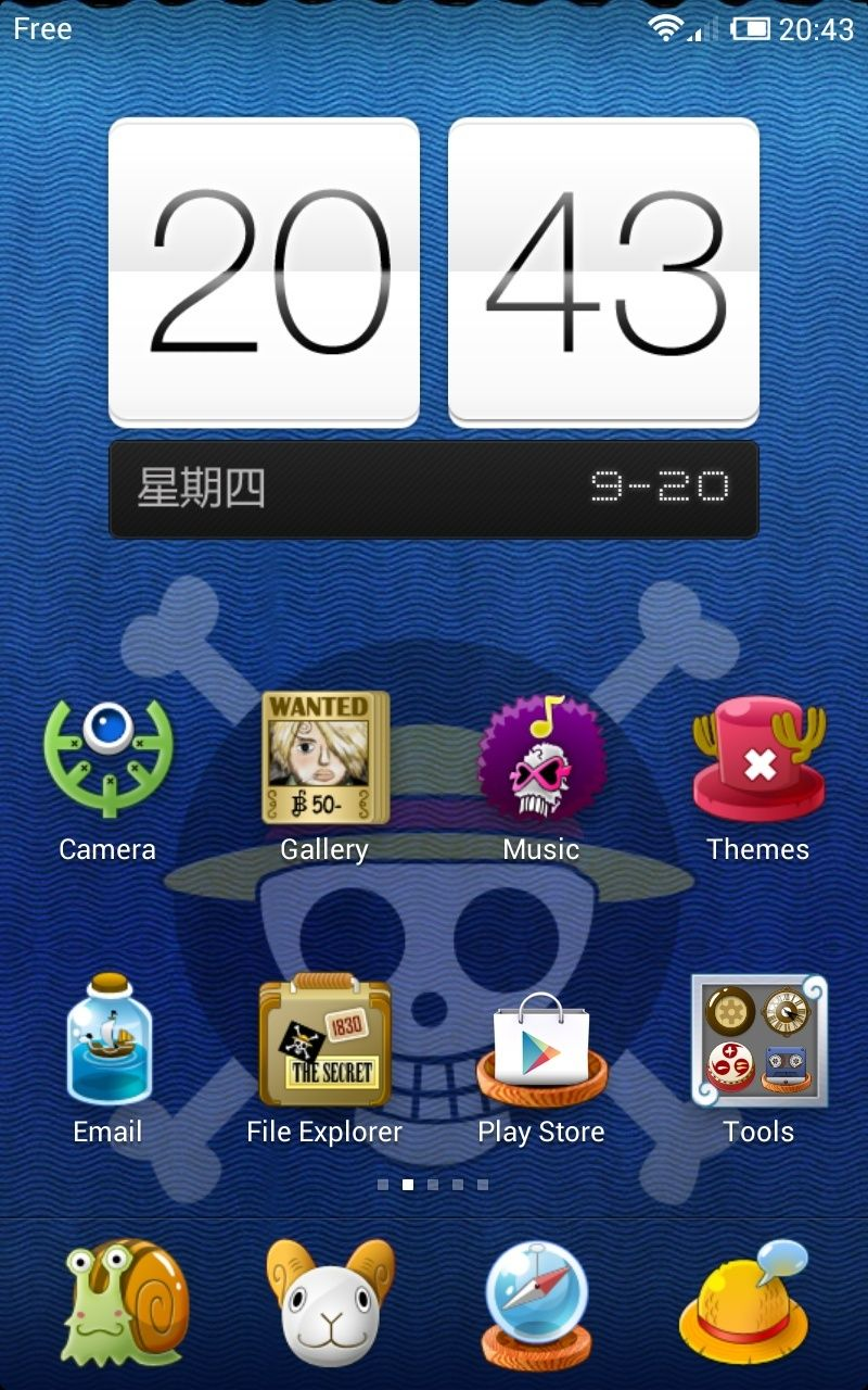 [ROM 4.1.1 Jelly Bean] Regroupement Rom 4.1.1 Jelly Bean [22.08] - Page 5 Screen12