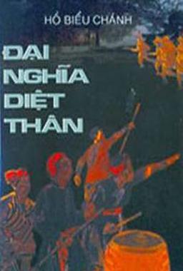 Đại nghĩa diệt thân - Hồ Biểu Chánh Daingh10