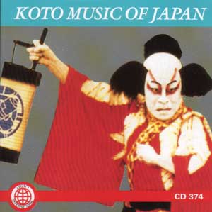 Koto Music Of Japan - Zumi Kai Zumika11