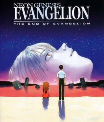 Curiosidades de evangelion Eoe311