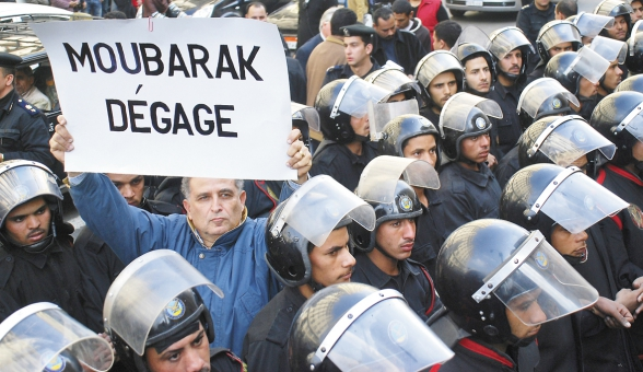 Revolta in Egipt 16478410