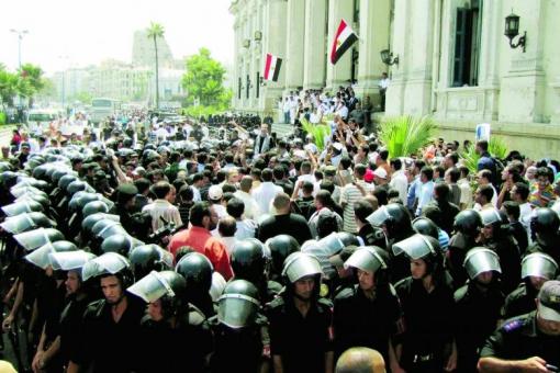 Revolta in Egipt Egy310