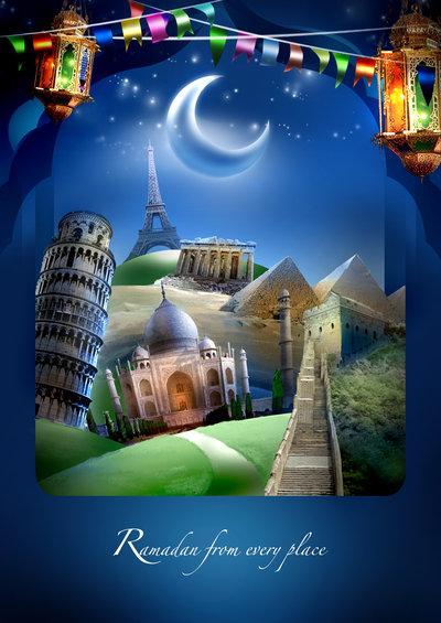 Ramadan Kareem! Poster10