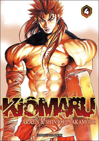 Gardien de la Porte du milieu Kiomar10