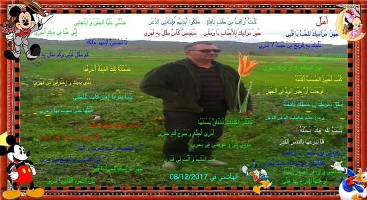 notre tunisie