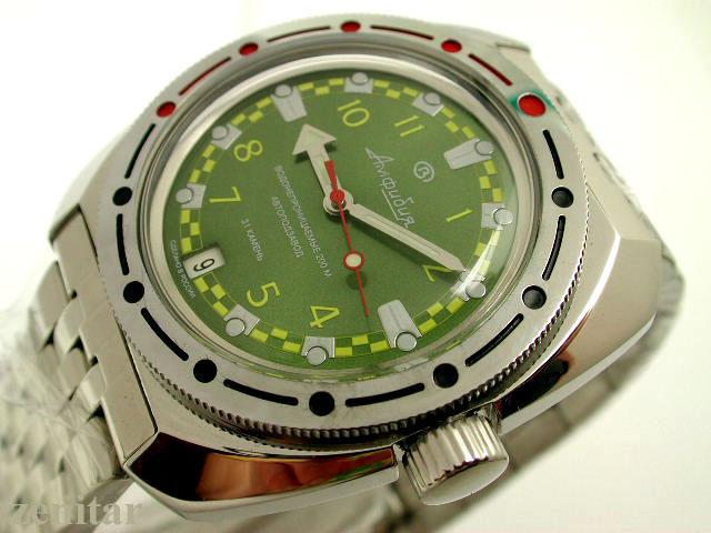 Nouvelles Vostok 0439ba10