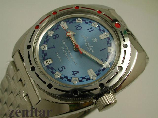 Nouvelles Vostok 0440ba10