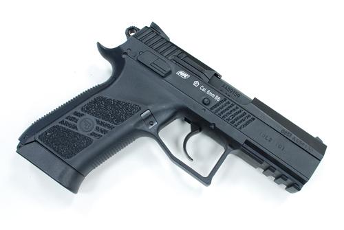 Ataque con pistola de Airsoft a presidente Checo Wg-p0710