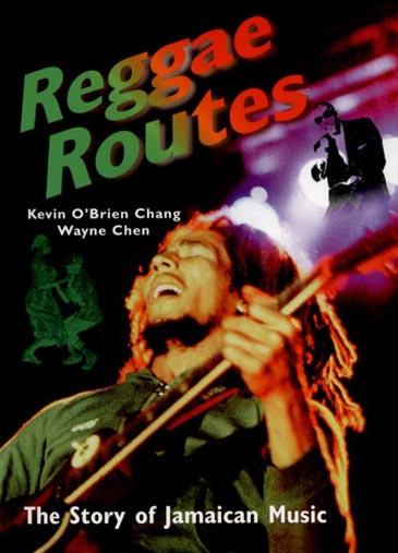 Chinese reggae pioneers Reggae10