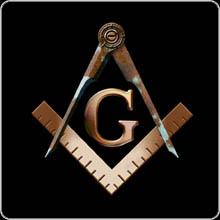 The Masonic Letter G Symbol10