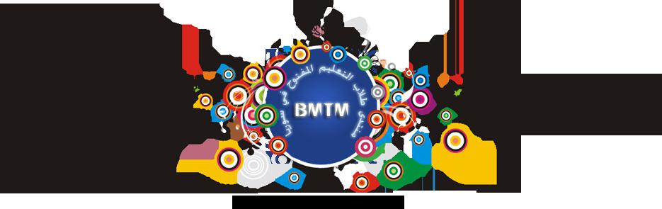 موقع ومنتدى طلاب التعليم المفتوح في سوريا