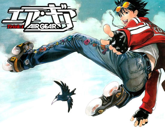 Air gear  (5/4/10) Air_ge10