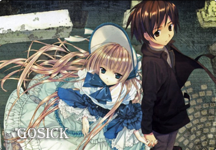 GoSick (1/9/2011) Gosick10