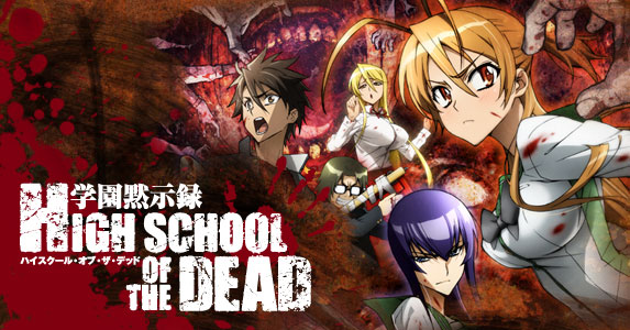 High school of the dead (7/23/20) Highsc10