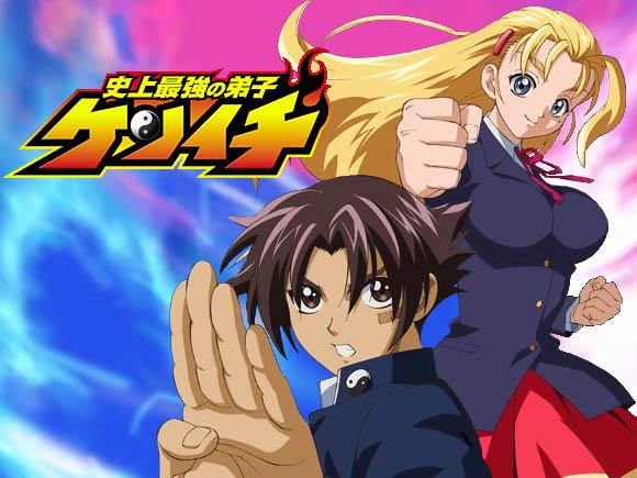 History's strongest disciple Kenichi (7/7/10) Histor10