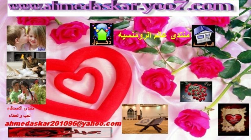 أضف موقعك إلى أكثر من  150 دليل عربي بمنتهى السهولة مجانا  - صفحة 5 Ouuuuo12