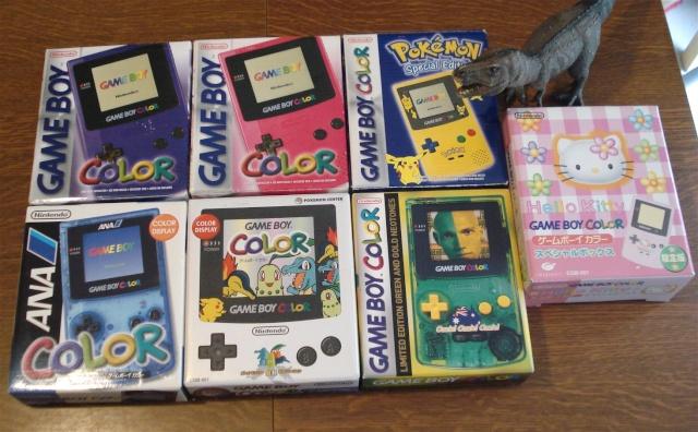 Ma p'tite collec Game Boy / Nintendo / SNK / ARCADE.. [MAJ mai 2013] - Page 2 Dsc01314
