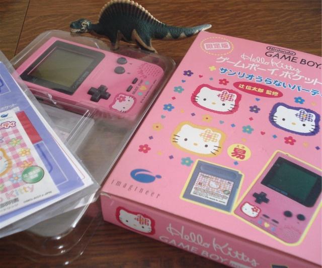 Ma p'tite collec Game Boy / Nintendo / SNK / ARCADE.. [MAJ mai 2013] - Page 2 Dsc01416