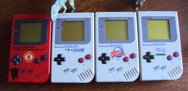 TOUTES les Game Boy existantes! (ou presque...) Dsc07310