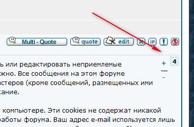 Нумерация постов на phpBB2 2012-010