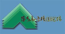 萍乡高专校园论坛