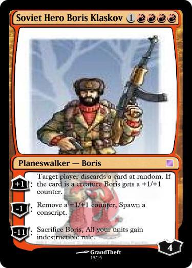 Make a card contest Soviet14