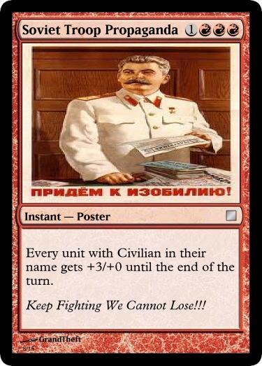 Make a card contest Soviet17