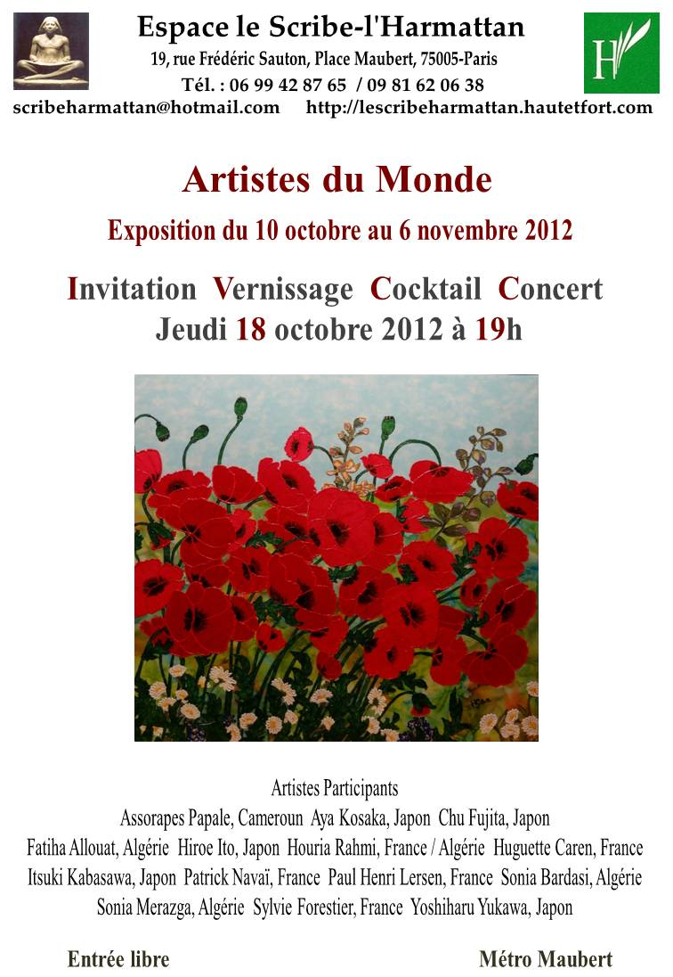 Expo. de peintures - PARIS . Invita10