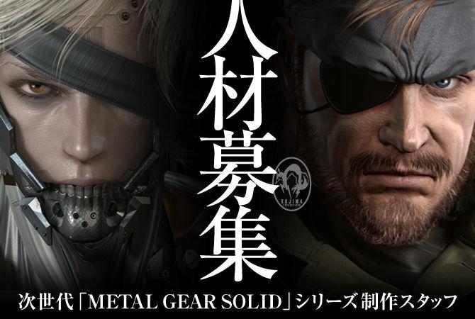 """Konami Seeking Next Generation """"Metal Gear Solid"""" Staff 21324310"""