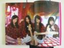 2nd Album - 『TEMPTATION BOX』 - Page 7 Imgp0815