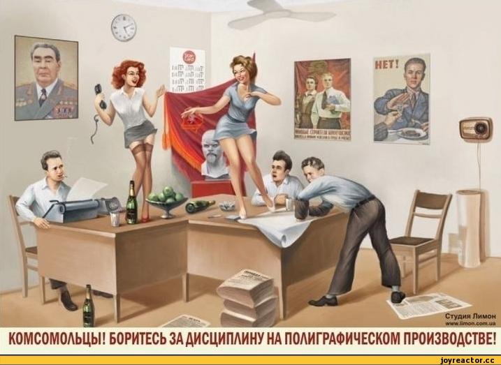 20 лет без СССР - Страница 4 D0bfd010